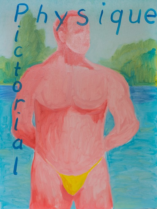 Robbie Handcock, Physique Pictorial, 2016, oil on canvas. Image courtesy of Shaun Matthews.