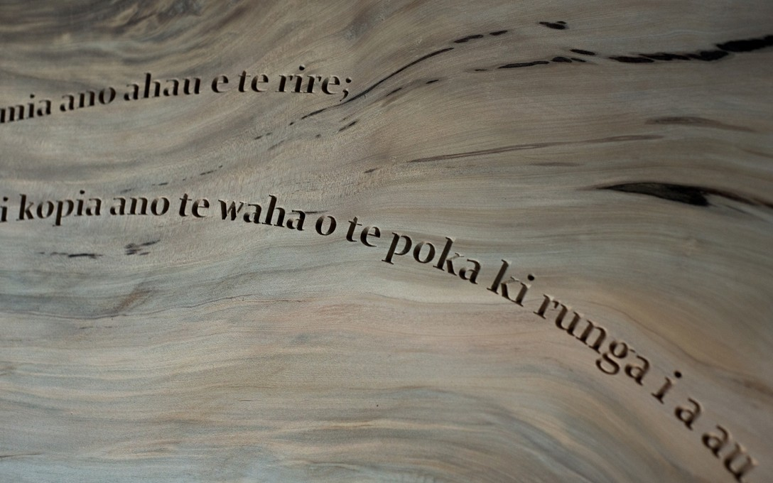 Bronte Perry, Tangi May II (detail), 2018, swamp Kauri. Image courtesy of Xander Dixon.